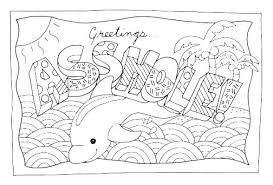 Swear Word Coloring Pages Download Keralapscgov