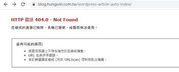 iis wordpress 永久連結如何移除index php