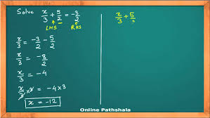 ch02 02 solved examples linear equations one variable cbse maths