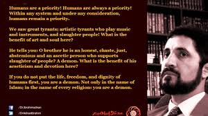 Humans Are A Priority Dr Adnan Ibrahim Quotes