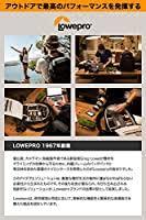 <b>Lowepro Protactic</b> Light; Professional <b>ProTactic 350</b> AW II Black for ...