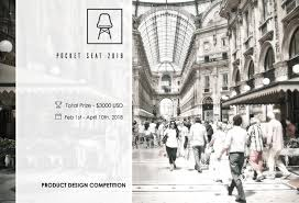 Product Design Competitions 2018 Gallery Of Call For Ideas Pocket Seat Design Competition