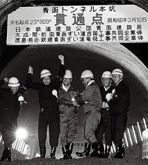 「1988年 - 青函トンネル工事」の画像検索結果