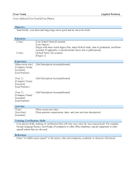 Free Resume Printable template Cool Template For Word Free Resume Templates Document 85