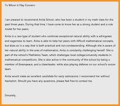 2-3 College Recommendation Letter Samples | Wear2014.com