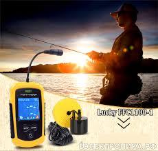 Проводной <b>эхолот</b> для рыбалки <b>Lucky FFC1108</b>-<b>1</b>