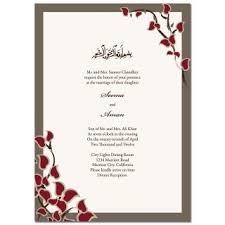 muslim wedding cards design templates free download ~ matik for Muslim Wedding Cards Toronto kerala muslim wedding invitation cards wordings invitations muslim wedding invitations toronto