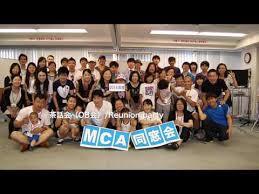 MCA Mitsumine Career Academy <b>Japanese</b> Language Course