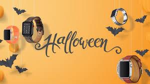 Halloween: beven, bibberen en korting ...