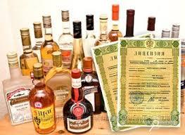 Місцеві бюджети Луганщини отримали майже 15 млн гривень від ліцензування алкоголю, тютюну та пального