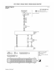 2003 350z Wire Diagram Nissan 350Z Suspension Diagram