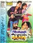 Jeetendra Krishna Arjun Movie
