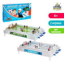 <b>Настольная игра</b> «Хоккей + <b>Футбол</b>», 2 в 1, 2 комплекта игроков ...