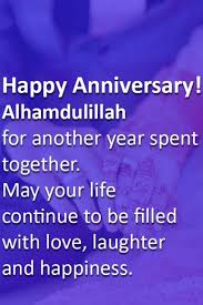 We often get swept up in the routine of life that we take our marriages for granted. Wedding Wishes Islam