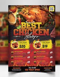 Free Download Creative Food Restaurant Flyer Template Design
