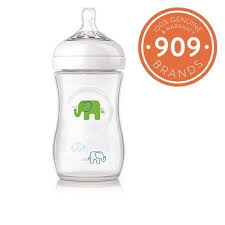 Avent Decorated Bottles RM100100 Philips Avent Natural Elephant Decorated Baby 34