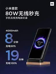 Xiaomi công bố công nghệ sạc nhanh không dây 80W, sạc đầy pin 4000mAh trong  19 phút