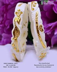 Bengali Gold Shakha Design Sankha Gold Bangles Design Gold Jewellery Design Gold