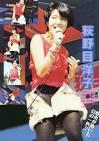 荻野目洋子の最新おっぱい画像(10)