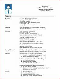 Make My Resume How To Make My Own Resume Therpgmovie 5