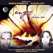 solomon the musical new york city song of solomon nyc musical song of solomon a new musical concept album