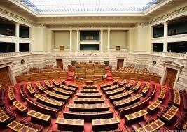 Αποτέλεσμα εικόνας για καναλι της βουλης συζήτηση και ψήφιση του πολυνομοσχεδίου του ΥΠΠΕΘ