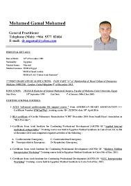 Dr Mohamed Gamal C V