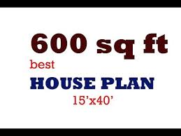600 sq ft best house plan you
