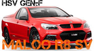 2014 HSV GenF Maloo R8 SV - YouTube