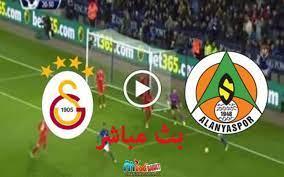 بث مباشر | مشاهدة مباراة غلطة سراي وريزه سبور اليوم فى الدوري التركي