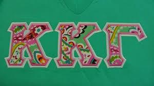 KKGB116