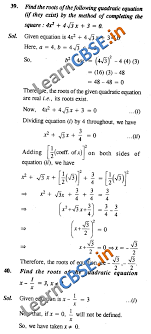 quadratic equations ncert solutions class 10 maths saq 3 marks