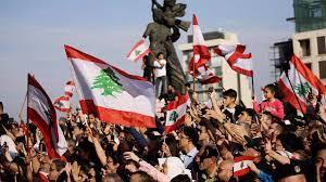 لبنان: البرلمان يقر موزانة 2020 في خضم أزمة اقتصادية واحتجاجات شعبية
