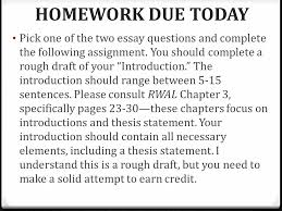 english week four tuesday the jungle chapter rwal homework due today pick one of the two essay questions and complete the following assignment