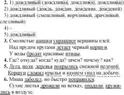 Виноградова Н Евдокимова А Иванов С Кузнецова М Петленко Л  Вариант iii