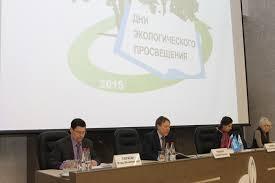 Отчет о результативности  ООО Газпром трансгаз Саратов включенное в область применения СЭМ ПАО Газпром обеспечивает
