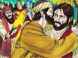 18 as you sent me into the world, so i have sent them into the world. Bible Fun For Kids Jesus In The Garden Of Gethsemane