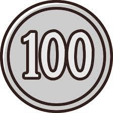 100円玉硬貨貨幣のイラスト素材 イラストストック