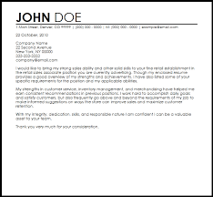 Cover Letter For Sales Associate Cover Letter For Sales Associate