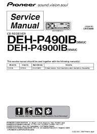 pioneer deh p6500 wiring diagram pioneer discover your wiring pioneer deh p6500 wiring schematic schematics and wiring diagrams