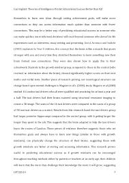 ids essay  7