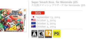 Super Smash Bros Amiibo 64