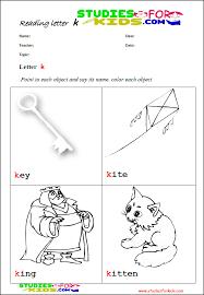 A-z reading worksheets for kids -free printable worksheets PDF ...