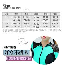 Supply New Long Sleeved Siamese Diving Suit Outdoor Surfing