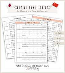 Kanji Chart Pdf Kanji Practice Sheet Printable For Japanese And Chinese Learners Printable In Letter A5 A4 Size
