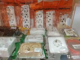 Розетки/ <b>Выключатели</b>/ Лампочки/<b>Кабель</b>/Стяжки/<b>Клемм</b> купить в ...