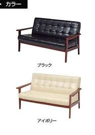 shark 2 p wood armrest design sofa sofa two seat sofa loveseat two seat