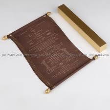 scroll wedding invitations scroll wedding invitations philippines jimit card