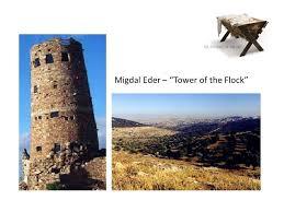 Resultado de imagen para TOWER MIGDAL