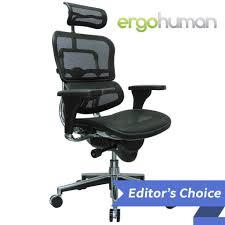 comfortable desk chair. Ergo Human High Back Swivel Editors Choice Comfortable Desk Chair